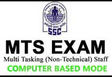 SSC MTS exam 2017, ssc offline exam cancelled, SSC MTS 2017 computer based exam, SSC MTS 2017 Online Exam, SSC MTS 2017, SSC MTS 2017 Paper Leaks, SSC MTS 2017 Computer based exam pattern, Staff Selection Commission, SSC Jobs, SSC Results