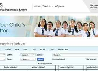 The third round of merit list for students who have qualified for DHE Odisha +3 admission 2017 has been released by the department of higher education (DHE), government of Odisha today (Web Image)