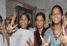 Now students can check Bihar Board BSEB Class 12 Compartment Results 2017. (Photo/BSEB)