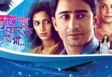 Kuch Rang Pyar Ke Aise Bhi 1st August 2017 full episode update (Photo/Sony Entertainment Television)
