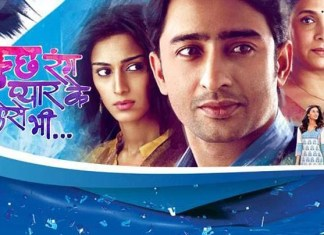 Kuch Rang Pyar Ke Aise Bhi 1st August 2017 full episode update (Photo/Sony Entertainment Television)