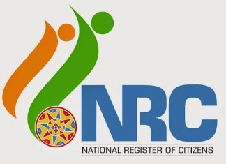 For many years, the state government could not find a viable method to create a data base of people who had lived in Assam before the cut-off date. (Photo/NCR)