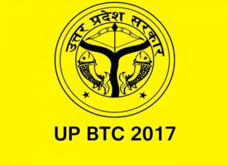 up btc merit list 2017, up btc merit list 2017 release date, up btc 2017, up btc 2017 counselling, up education board, up basic education board, uttar Pradesh news, btc, up btc, up btc jobs, up btc teachers, up btc rank, up btc merit list 2017 admission, up btc merit list district wise, up btc merit list district wise 2017, up btc merit list district wise 2017 pdf, up btc merit list pdf