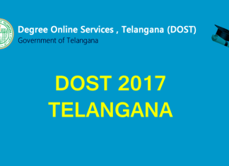 Telangana DOST Phase IV Allotment Results 2017, dost, telangana DOST, dost.cgg.gov.in, telangana dost 2017, telangana dost second allotment 2017 result, telangana dost fourth allotment, telangana dost fourth allotment result, telangana dost fourth allotment 2017 result, telangana allotment, telangana admission, education news