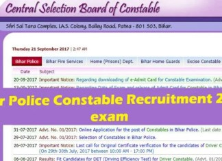 Bihar Police Constable Admit Card 2017, Bihar Police Constable Admit Card 2017 Released, Download Bihar Police Constable Admit Card 2017, Bihar Police, Bihar Police Jobs, Central Selection Board of Constable, CSBC, Bihar Police Constable Recruitment 2017 exam, Jobs in Bihar, Police Jobs in Bihar, Bihar News, Government Jobs