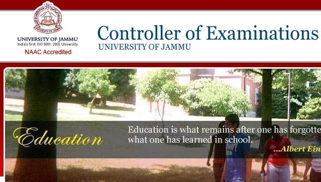 Jammu University Result 2017, jammu university, jammu university result, jammu university result 2017, coeju.com, 2nd Semester result, 2nd Semester degree result, 2nd Semester Degree Exam scores, jammu university scores, education news