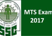 ssc mts 2017 re-exam, ssc mts 2017 admit card, ssc mts 2017 results, SSC MTS Exam Resources, SSC MTS Application, SSC MTS Syllabus, SSC MTS Admit Card, SSC MTS Cut off, SSC MTS Result, SSC MTS Answer key, SSC MTS Salary, SSC MTS Books, MTS Question Papers, MTS Job Profile, SSC MTS Paper, SSC MTS 2017, ssc mts online application, ssc mts notification, ssc mts exam date, ssc mts admit card, ssc mts results, ssc mts cut off,