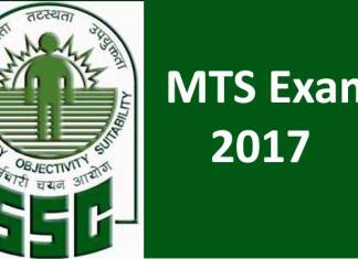 ssc mts 2017 re-exam, ssc mts 2017 admit card, ssc mts 2017 results, SSC MTS Exam Resources, SSC MTS Application, SSC MTS Syllabus, SSC MTS Admit Card, SSC MTS Cut off, SSC MTS Result, SSC MTS Answer key, SSC MTS Salary, SSC MTS Books, MTS Question Papers, MTS Job Profile, SSC MTS Paper, SSC MTS 2017, ssc mts online application, ssc mts notification, ssc mts exam date, ssc mts admit card, ssc mts results, ssc mts cut off,