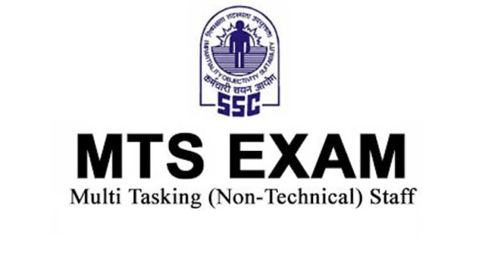SSC MTS 2017 Hindi Tutorial, SSC MTS 2016 Exam, SSC MTS 2017 Online Exam Tutorial, ssc mts 2017 re-exam, ssc mts 2017 admit card, ssc mts 2017 results, SSC MTS Exam Resources, SSC MTS Application, SSC MTS Syllabus, SSC MTS Admit Card, SSC MTS Cut off, SSC MTS Result, SSC MTS Answer key, SSC MTS Salary, SSC MTS Books, MTS Question Papers, MTS Job Profile, SSC MTS Paper, SSC MTS 2017, ssc mts online application, ssc mts notification, ssc mts exam date, ssc mts admit card, ssc mts results, ssc mts cut off,SSC MTS 2017 Online Exam Tutorial,