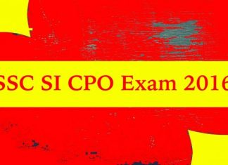 SSC SI CPO Exam 2016 final result, SSC SI, SSC SI CPO result, CPO result 2016, Cpo final result 2016, Career, Education, Delhi Police, BSF, CISF, CRPF, ITBPF, SSB, CISF, Government Jobs, SSC News