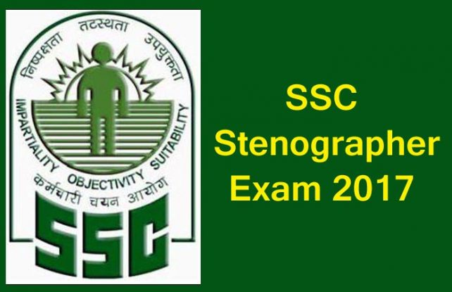 ssc stenographer exam 2017, ssc stenographer exam 2017 news, ssc stenographer exam 2017 admit card released, ssc stenographer exam 2017 grade c and d, staff selection commission, ssc, ssc news, SSC Stenographer Analysis 11th September 2017, SSC Stenographer Exam 2017 Sept 11 Paper Analysis, SSC paper analysis
