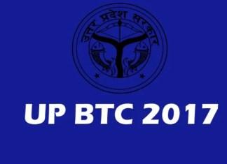 UP BTC 2017 Seat Allotment Results, UP BTC 2017 Merit List,UP BTC 2017 Merit List District Wise, UP BTC Merit List 2017 District Wise, up btc merit list 2017, up btc merit list 2017 release date, up btc 2017, up btc 2017 counselling, up education board, up basic education board, uttar Pradesh news, btc, up btc, up btc jobs, up btc teachers, up btc rank, up btc merit list 2017 admission, up btc merit list district wise, up btc merit list district wise 2017, up btc merit list district wise 2017 pdf, up btc merit list pdf