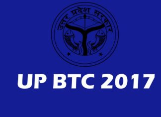 BTC 2017 second round counselling, UP BTC Last round counselling, up btc 2017 last date, UP BTC 2017 Latest Updates, UP BTC 2017 Notifications, UP BTC 2017 Choice Filling, UP BTC 2017 Allotment Results, UP BTC 2017 Counselling , UP BTC Merit List, UPT BTC 2017 Merit List, UP BTC 2017 Rank, UP BTC Merit list 2017 Cut off Counselling upbasiceduboard.gov.in - UP D.El.Ed. Admission 2017 Counselling updates, Sarkari Result Admit card Jobs 2017