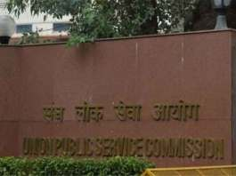 Combined Medical Services Examination 2017, upsc, upsc 2017, upsc exam, upsc cms, upsc cms 2017, upsc cms daf form, upsc cms daf, upsc.gov.in, www.upsc.gov.in, upsc combined medical services, upsc combined medical services exam, upsc combined medical services exam 2017, upsc combined medical services daf form, upsc combined medical services daf online, upsc news, upsc latest updates