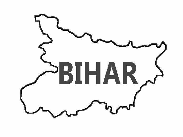 Bihar Public Service Commission, BPSC Prelims 2017, BPSC Prelims 2017 Marksheet, BPSC, BPSC Results, BPSC Jobs, BPSC Exam, BPSC Marksheet, Bihar News, Education, Government Jobs, Nitish Kumar, TechObserver.in