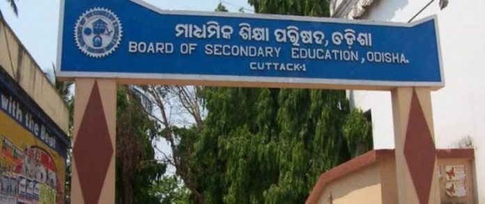 otet 2017 expected questions, otet 2017 online application, download otet 2017 admit card, otet online, bseodisha.ac.in, otet, otet 2017, odisha tet 2017, otet online apply 2017, otet apply, otet online, otet application form 2017, otet online 2017, education news, jobs, otet 2017 admit card, Odisha news, otet news, otet latest updates, otet 2017 exam analysis, otet 2017 sample paper, otet 2017 questions