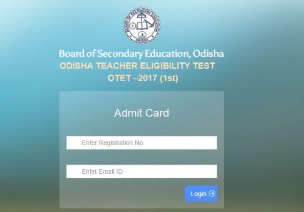 otet 2017 admit card