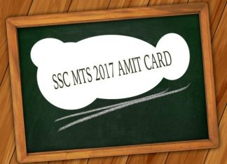 SSC MTS 2017 Admit Card download, SSC MTS 2017 Hall Ticket download, Download SSC MTS 2017 Admit Card, SSC MTS 2016 Re-Exam, SSC MTS 2017, SSC MTS Updates, Exam News, Education News,