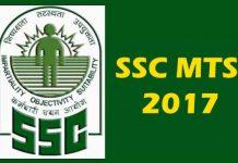 Download SSC MTS Admit Card 2017, SSC, SSC MTS admit card 2017, MTS admit card, admit card, Hall ticket, Eastern Region (Kolkata), Western region (Mumbai), MP region, SSC.nic.in, Career, Education, SSC MTS 2017 Exam Dates, Government Jobs