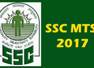 SSC MTS Exam Analysis 21st Sept 2017, SSC MTS Exam, ssc mts exam 2017, ssc, ssc exams, sss jobs, ssc news, ssc mts re-exam, ssc multi tasking non technical exam 2016, SSC MTS Exam Paper Analysis for Sept 16, SSC MTS Answer Keys, SSC MTS 2017 Exam cut off
