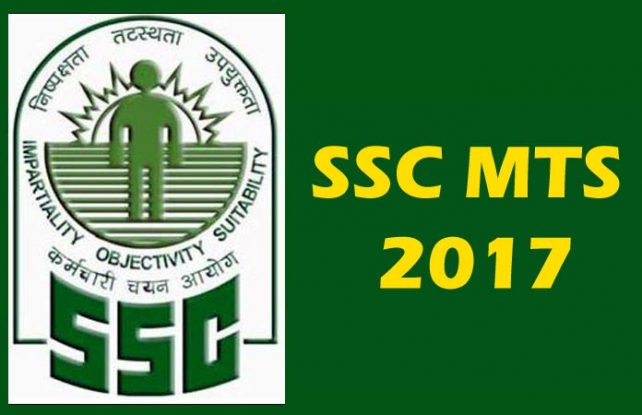 SSC MTS Exam Analysis 21st Sept 2017, SSC MTS Exam, ssc mts exam 2017, ssc, ssc exams, sss jobs, ssc news, ssc mts re-exam, ssc multi tasking non technical exam 2016, SSC MTS Exam Paper Analysis for Sept 16, SSC MTS Answer Keys, SSC MTS 2017 Exam cut off
