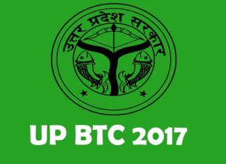 UP D.El.Ed. Qualified Candidate, UP BTC merit list 40000 to 100000, UP BTC 2017 Seat Allotment Results, UP BTC 2017 Merit List, UP BTC 2017 Merit List District Wise, UP BTC Merit List 2017 District Wise, up btc merit list 2017, up btc merit list 2017 release date, up btc 2017, up btc 2017 counselling, up education board, up basic education board, uttar Pradesh news, btc, up btc, up btc jobs, up btc teachers, up btc rank, up btc merit list 2017 admission, up btc merit list district wise, up btc merit list district wise 2017, up btc merit list district wise 2017 pdf, up btc merit list pdf