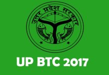 UP BTC 2017 Latest Updates, UP BTC 2017 Notifications, UP BTC 2017 Choice Filling, UP BTC 2017 Allotment Results, UP BTC 2017 Counselling , UP BTC Merit List, UPT BTC 2017 Merit List, UP BTC 2017 Rank, UP BTC Merit list 2017 Cut off Counselling upbasiceduboard.gov.in - UP D.El.Ed. Admission 2017 Counselling updates, Sarkari Result Admit card Jobs 2017