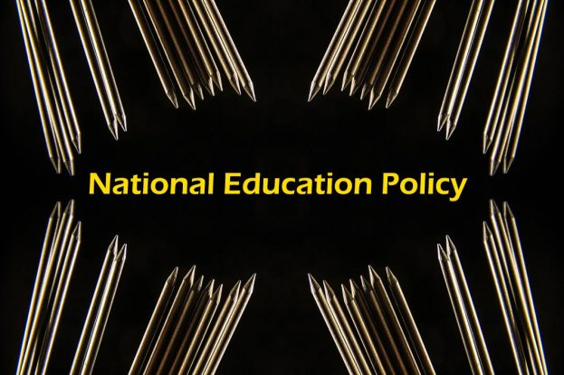 India New Education Policy, Education Policy Framwork 2017, India's Education Policy 2017, Education in India, Prof M Aslam, National Policy on Education, NPE, education policy in india, new education policy 2017
