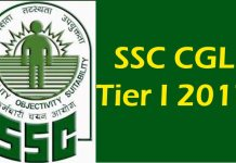 SSC CGL 2017 Tier I Results, SSC CGL 2017 Tier I Exam, SSC CGL Tier I 2017, SSC CGL Tier I 2017, Staff Selection Commission, SSC notification, Combined Graduate Level Examination, 2017 (Tier-I), Steps to check SSC CGL 2017 Exam Tier 1 Results, SSC CGL 2017 Result, SSC CGL 2017 Results date, How to check SSC CGL 2017 Tier I Results
