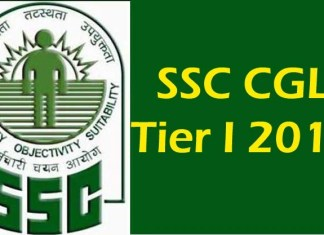SSC CGL 2017 Tier I Results, SSC CGL 2017 Tier I Exam, SSC CGL Tier I 2017, SSC CGL Tier I 2017, Staff Selection Commission, SSC notification, Combined Graduate Level Examination, 2017 (Tier-I), Steps to check SSC CGL 2017 Exam Tier 1 Results, SSC CGL 2017 Result, SSC CGL 2017 Results date, How to check SSC CGL 2017 Tier I Results