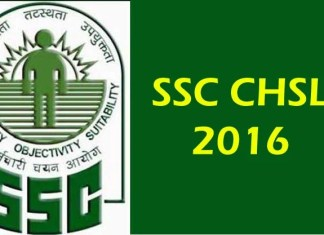 SSC CHSL 2016 Tier II Results, Staff Selection Commission, SSC CHSL 2016, SSC CHSL 2016 Results