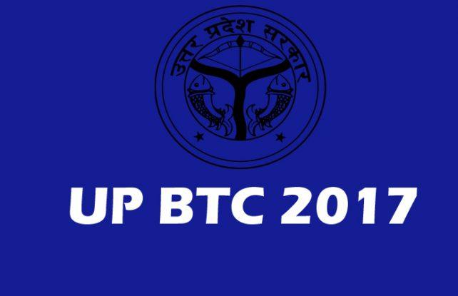 UP BTC 2017 Phase 2 allotament result, UP BTC 2017 Phase II allotment result for D.El.Ed, Uttar Pradesh Basic Education Board, UP BTC 2017, updeled.gov.in, Uttar Pradesh D.El.Ed results, UP BTC Merit List 2017, UP BTC 2017 Phase II, updeled phase two results, updeled phase 2, updeled phase II, UP BTC 2017 Phase admission, UP BTC 2017 Phase admission last date