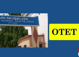 otet 2017 results, otet 2017 result, otet 2017 answer keys, otet 2017 exam, otet 2017 notification, otet 2017 latest updates, otet 2017, otet, bse odisha, odisha otet results, odisha education, teacher eligibility test, odisha government jobs, bseodisha.ac.in