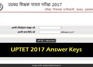 UPBEB, UPTET 2017, UPTET 2017 Answer Keys, UPTET 2017 schedule, upbasiceduboard.gov.in, UPTET 2017 Updates, Uttar Pradesh Basic Education Board, UPTET exam, UPTET question papers, UPTET 2017 Results