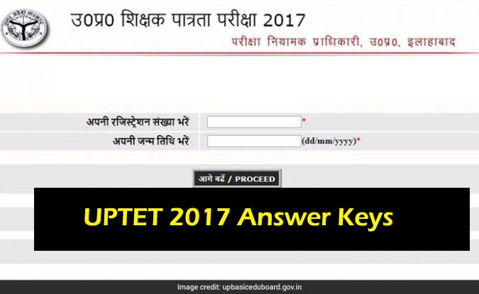 UPBEB, UPTET 2017, UPTET 2017 Answer Keys, UPTET 2017 schedule, upbasiceduboard.gov.in, UPTET 2017 Updates, Uttar Pradesh Basic Education Board, UPTET exam, UPTET question papers, UPTET 2017 Results