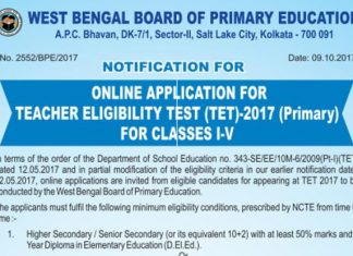 WBTET 2017 Recruitment, WBTET 2017, WBTET, WB TET 2017, West Bengal TET Exam, WBTET Results 2017, WBTET last date, WBTET Jobs, WB TET vacancy