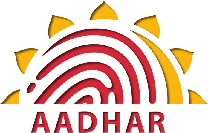 UP Board, Aadhaar