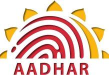 Aadhar,, Aadhaar data, UIDAI, Aadhaar data leak, Cybersecurity, Unique Identification Authority of India, Aadhaar data breach, Technology