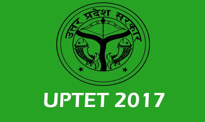 UPTET 2017 Result, UPTET Result 2017, UPTET 2017, UPTET 2017 Score, UPTET 2017 Latest Updates, Education, Jobs, Government Jobs, UPTET 2017 Exam Results