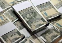 Market intelligence, Anti Money Laundering in India, BIS Research