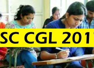 SSC CGL 2017 Answer Keys, SSC.NIC.IN, SSC CGL 2017, SSC CGL 2017 Results