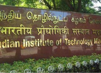 IIT Madras, Applied Materials, Artificial Intelligence