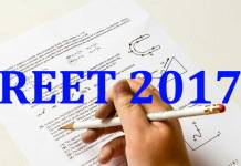 REET 2018 Paper Leak, REET 2018, REET Paper Leak, RBSE REET 2018, RBSE, Rajasthan Eligibility Examination for Teachers, Rajasthan Board of Secondary Education, RTET 2018