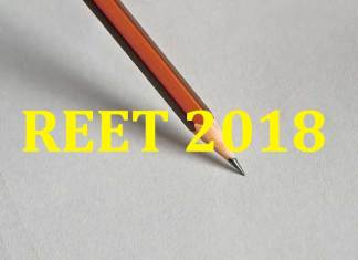 REET 2018, REET 2018 Cut-Off Marks, REET 2018 Answer Keys, REET 2018 Results, REET 2018 Result, REET Results, REET 2018 Paper Analysis