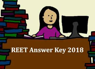 REET 2018 Answer Key, REET Answer Key 2018, REET 2018, RBSE REET 2018, Rajasthan REET Exam, REET Answer Key, REET 2018 Result, REET child development and pedagogy