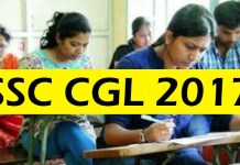 SSC CGL 2017, SSC CGL 2017 Tier II exam, Combined Graduate Level Examination (Tier-II) 2017, Staff Selection Commission