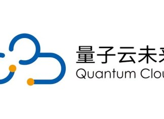 Quantum Cloud Future Technologies to build global cloud rendering service on AWS platform