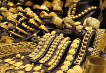 Investigations by the Dubai Police has confirmed one of the above manipulated and circulated false social media posts giving the impression that the gold jewellery sold by the Kalyan Jewellers is impure and fake.