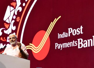 India Post Payments Bank will accept deposits of up to Rs 1 lakh