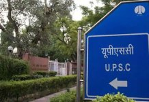 UPSC CDS Result 2018 (I) has been announced at upsc.gov.in for admission into Indian Army Academy, Indian Naval Academy and Air Force Academy. (Photo: File)